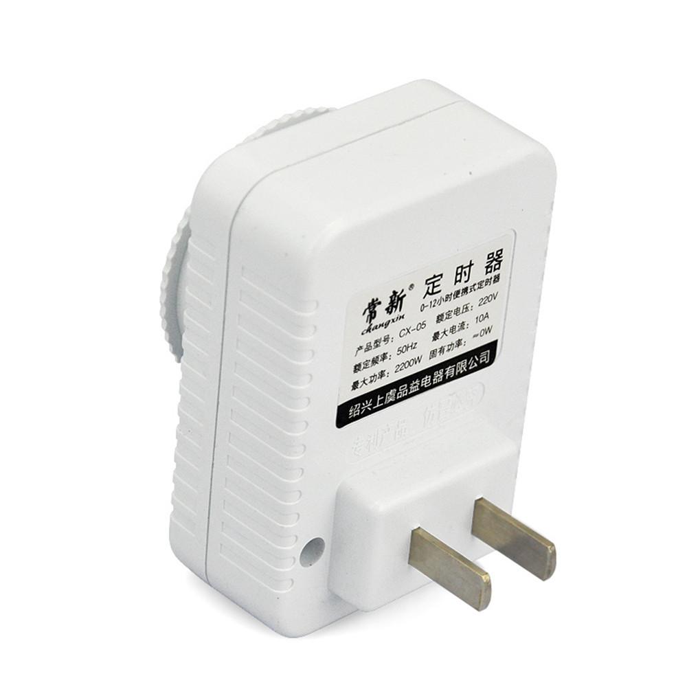 Hohe Power Quality Pumpenmotor Zeitschaltuhr Timer Steckdose 12 Minuten bis 12 Stunden 110 ~ 250V 10A Mechanische Zeit freies Verschiffen Schalter