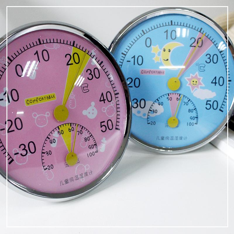 B/är Baby Badewanne Thermometer Cartoon Stil Badethermometer Wassertemperatur Thermometer