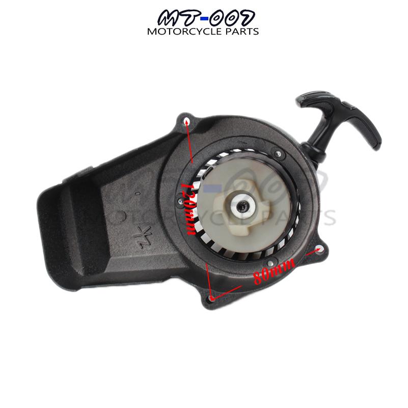 Pull Start Starter 33cc 43cc 47cc 49 2 Stroke Super Mini Pocket Bike Scooter ATV