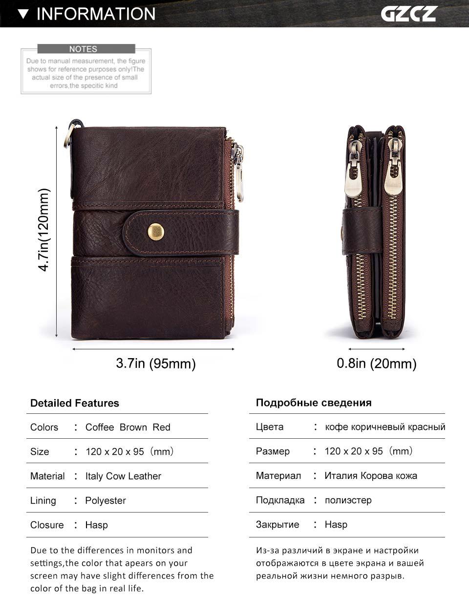 men-wallet-coffee_03