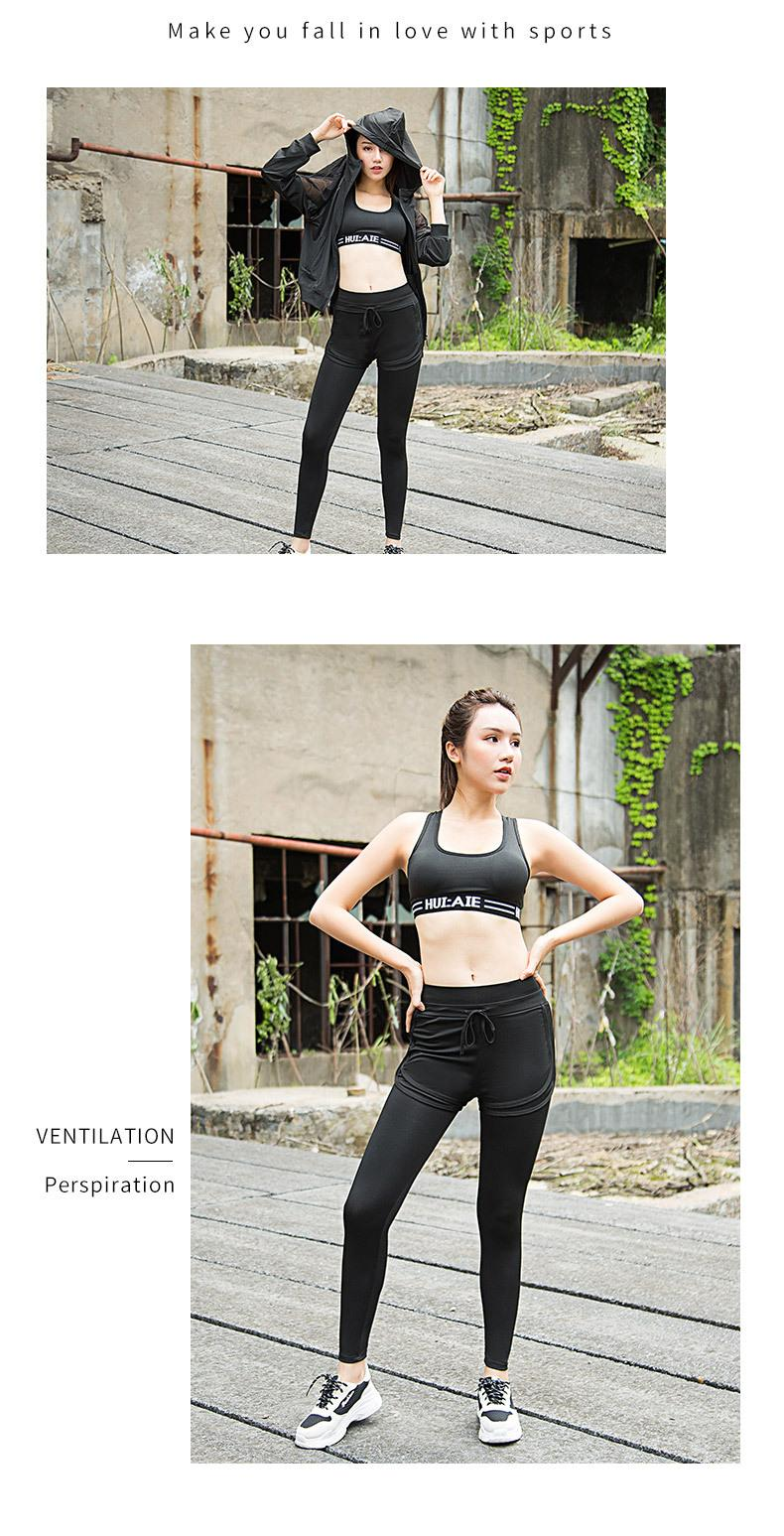 C5- yoga clothes - the new film _14