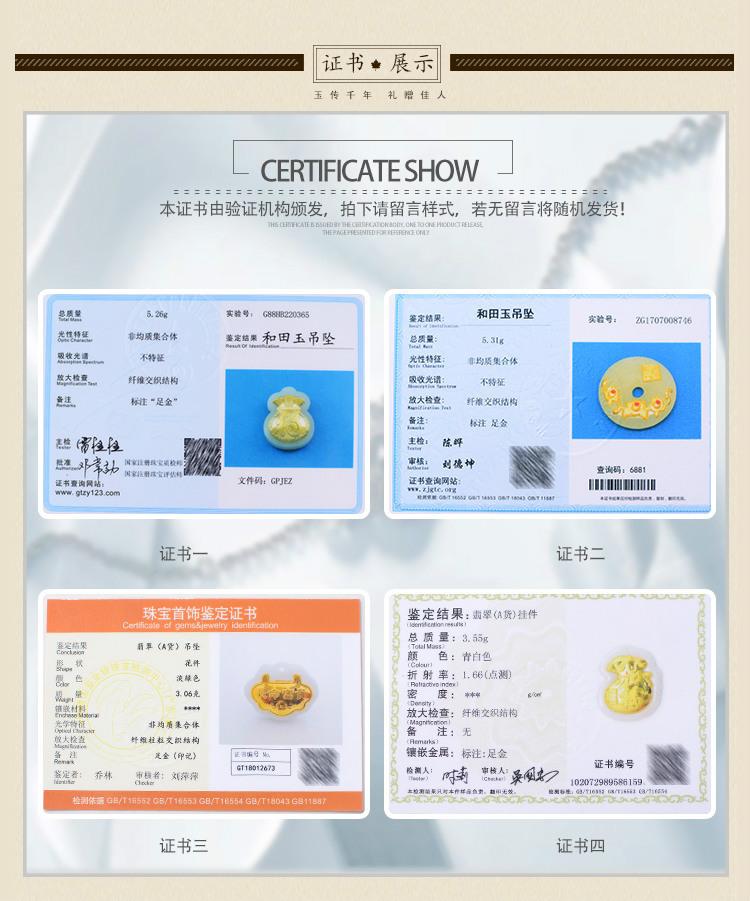 Certificate figure