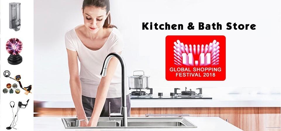 Kitchen Bath Store(1)