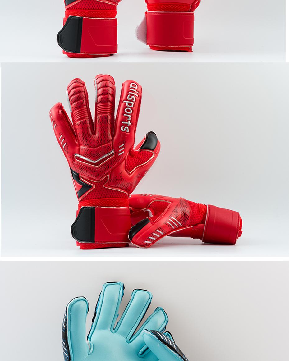882Goalkeeper Gloves AliExpress Small Account_19