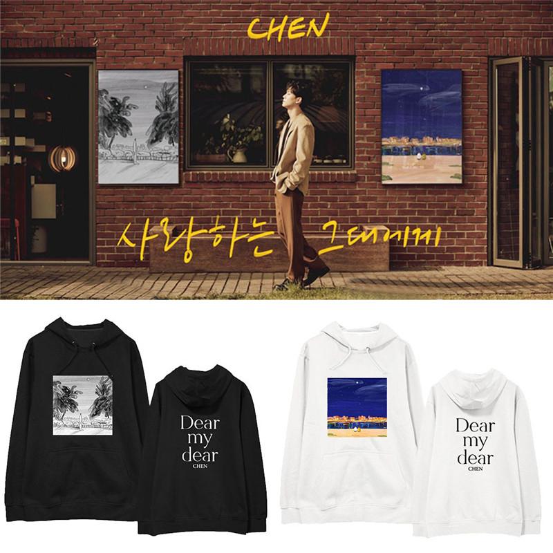Unisex Sweatshirt Kpop EXO Kapuzen Hoodie Sweats Kapuzenpullover Chanyeol Suho
