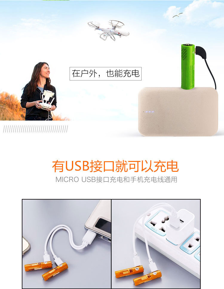 rechargeable-AA-Battery_04