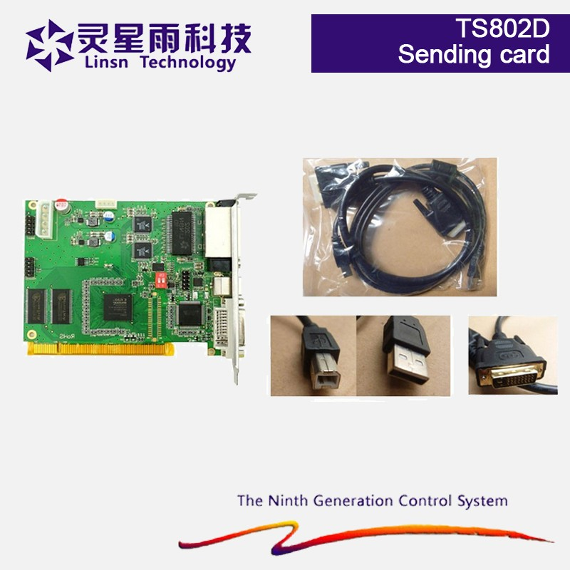 Long Range Rfid Card Reader 13.56MHZ//125KHZ Proximity Card Access Kontrolle