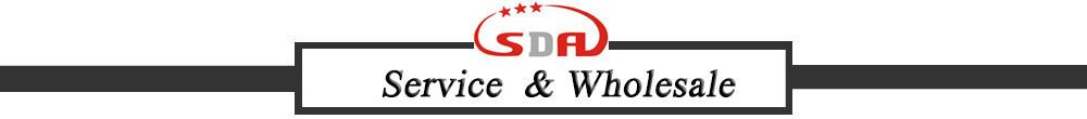 service wholesale