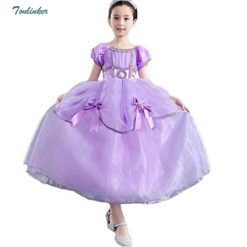 Girls Purple Fairy-tale Barbie Rainbow Fairy Princess Fancy dress  Kids Costume