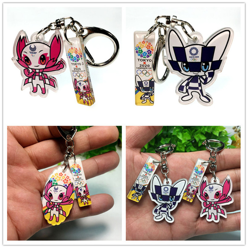 Key Chains, Rings & Cases Clothing, Shoes & Accessories AG ...