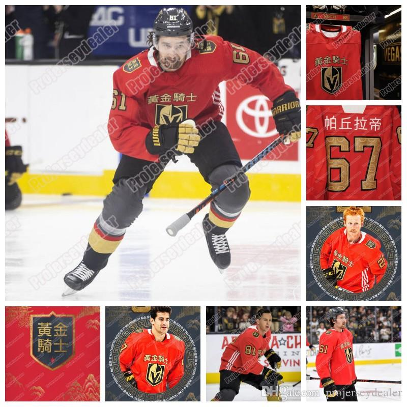 2020 Lunar New Year Marc-Andre Fleury Vegas Golden Knights Year of the Rat Red Jersey Mark Stone Marchessault Karlsson Pacioretty Reaves