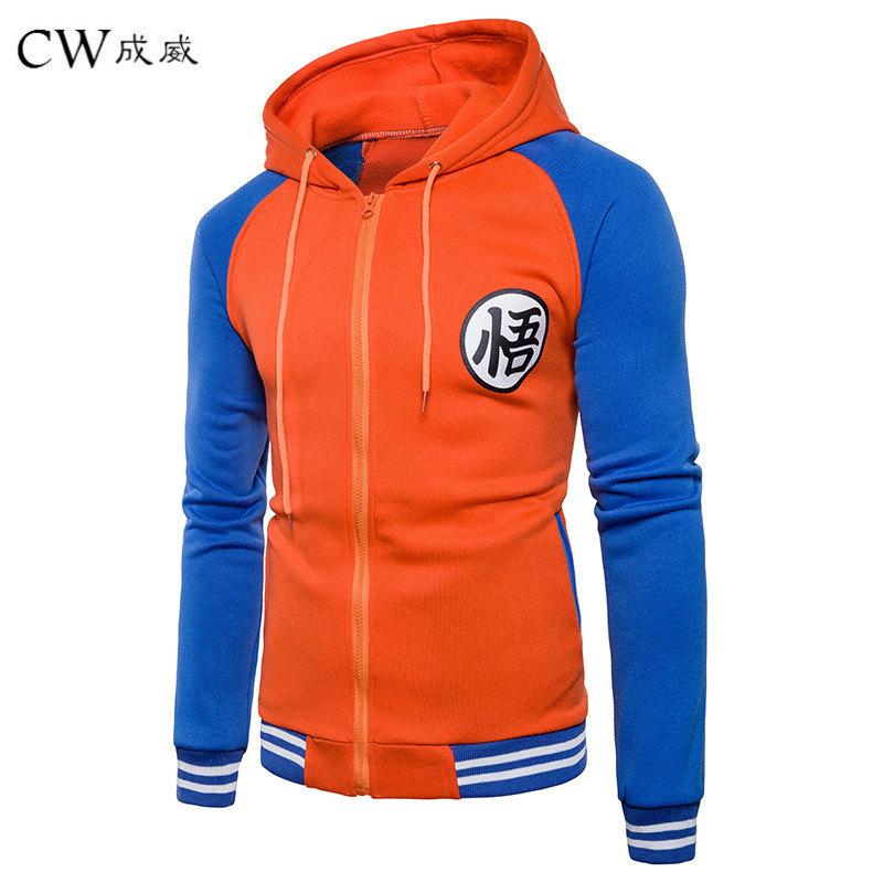 Dragonball Z Goku Kame Symbole Orange Sweat /à Capuche zipp/é