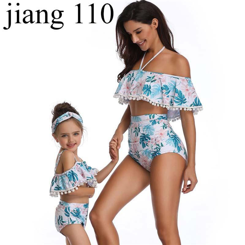 Mommy And Me Costume da Bagno Intero Coordinato a Righe Colore Intero per Madre e Figlia