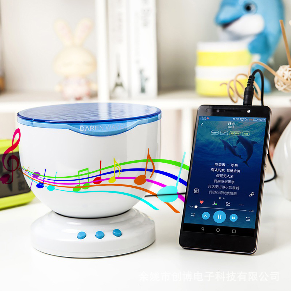 BRELONG Jiawen Ocean Sea Waves LED Night Light Projector Speaker Lamp,Christmas gift Blue