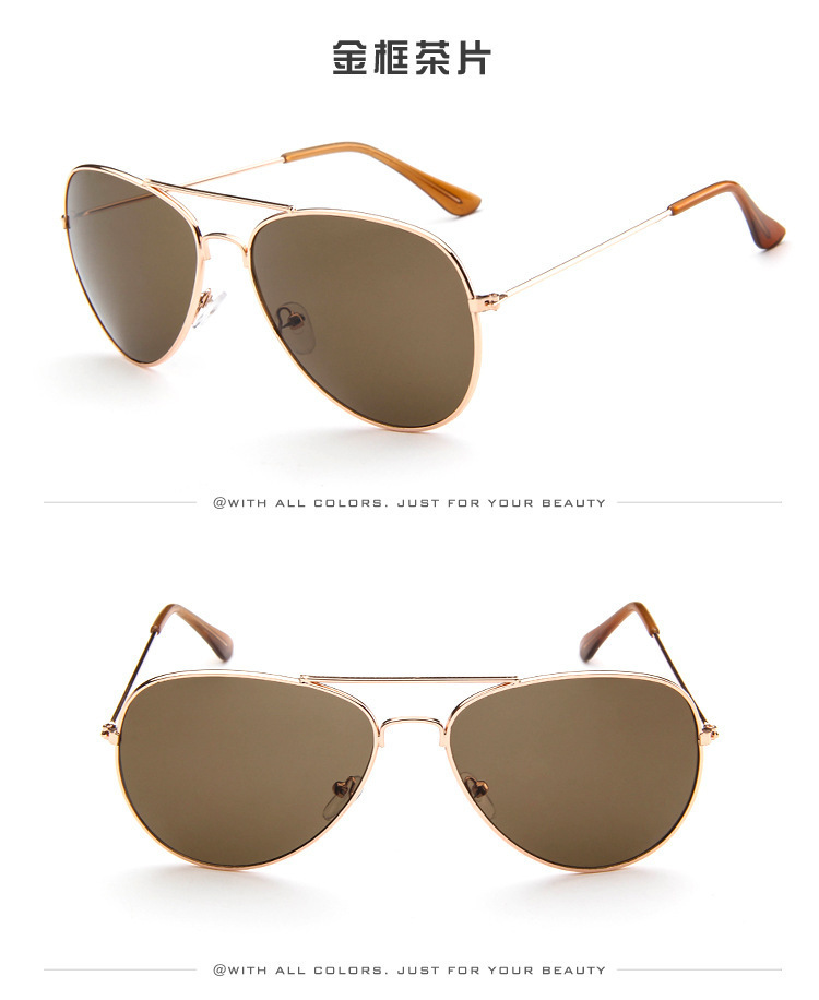 European and American simplicity New fashion classic sunglasses Night vision goggles Personality sunglasses Metal frog mirror tide
