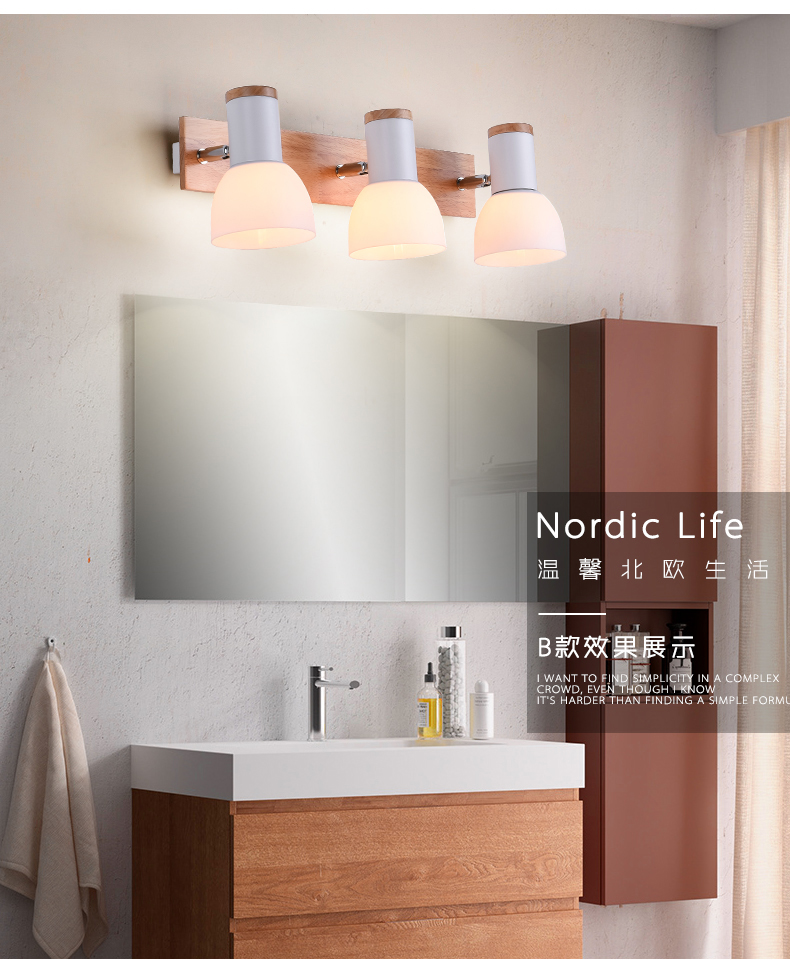 2019 Led Headlamp Toilet Nordic Simple Modern Bedroom Bedside Wall Lamp Dressing Table Bathroom Mirror Cabinet With Switch From Huaxin189 351 76