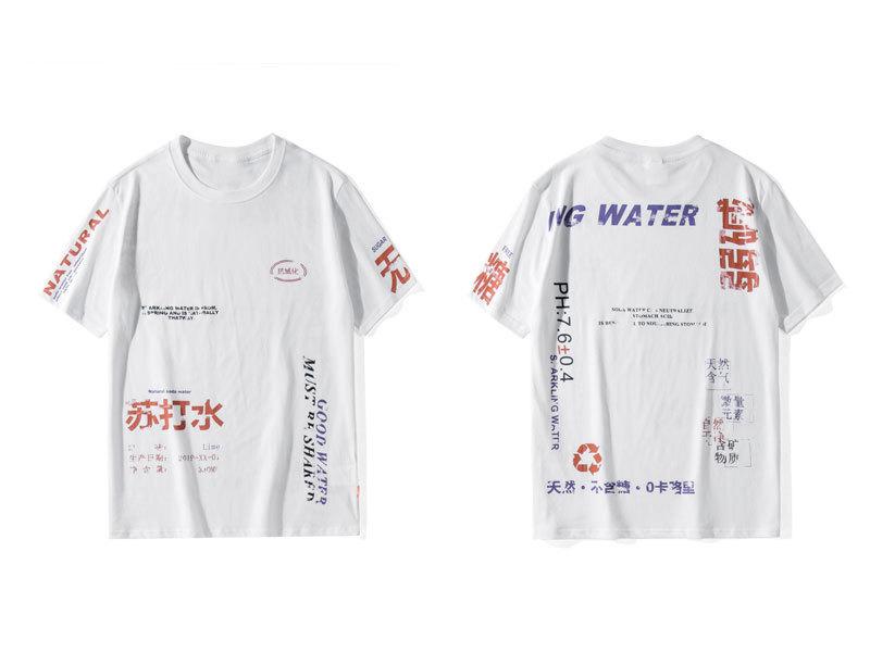 Soda Water Tshirts 3