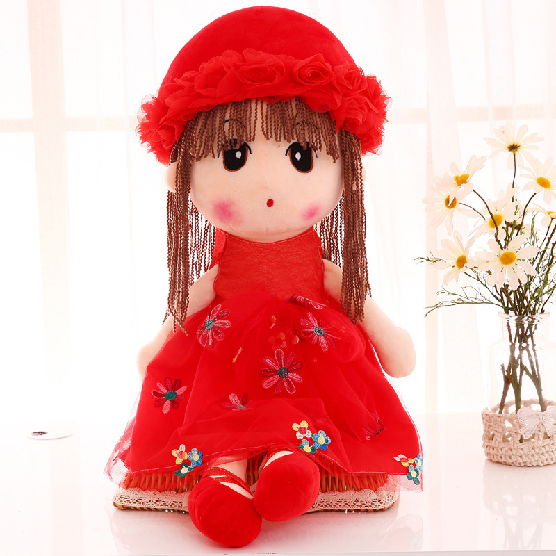 Lovely Phil A Doll Flower Fairy Maiden Lint Toys Doll Dressing Princess Girl Heart Embrace Pillow Budding Baby Gift