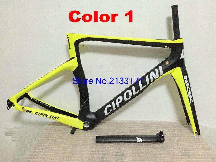 1 Cipollini NK1K 3K Di2 Carbon Bike Frame