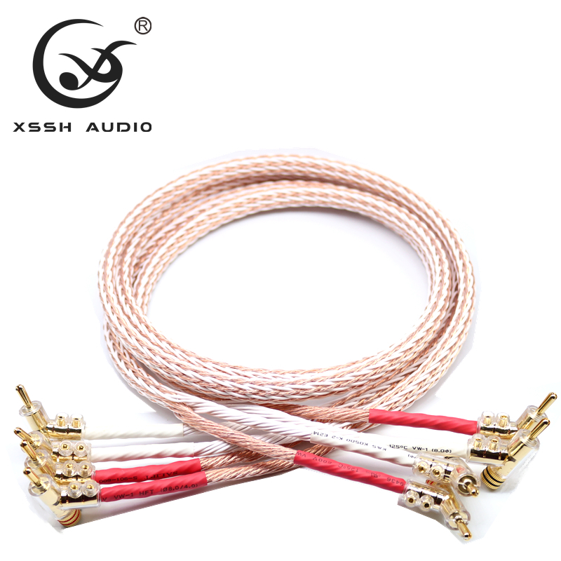 speaker cable 02
