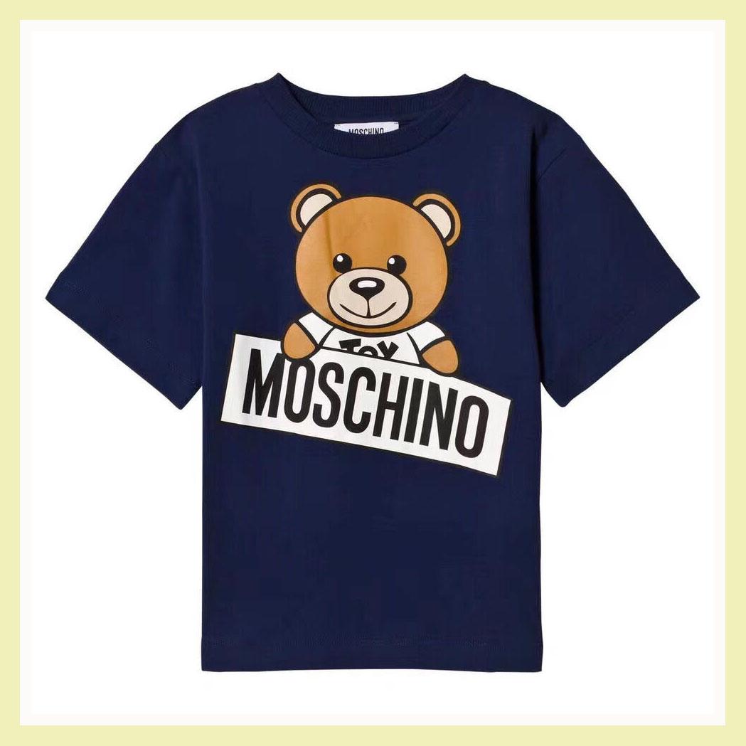 Vache Cartoon Kid/'s T-Shirt Pour Enfants Garçons Filles Unisexe Top