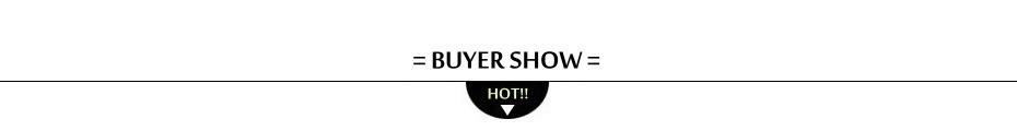 buyer show 930b