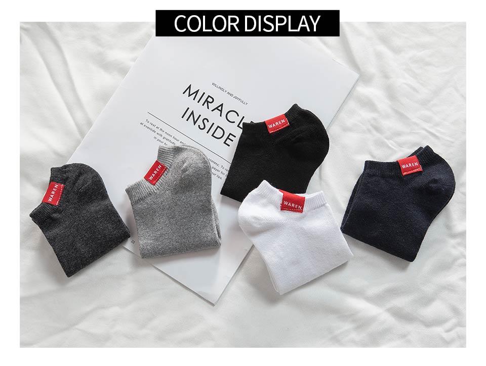 04 socks for men