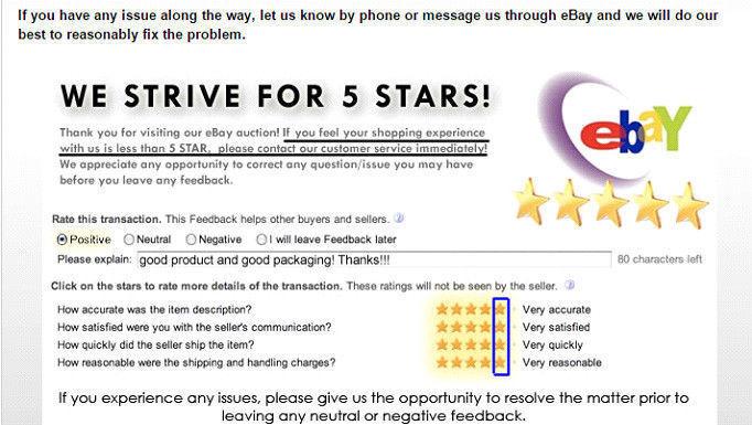 feedbackdetail