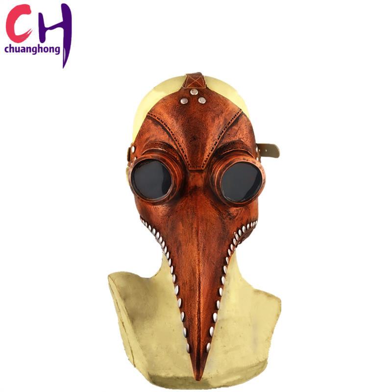 Unisex Taglia unica Carnevale e Halloween Anatra con Maschera di Becco Perfetta per Carnevale Costume adulto Latex