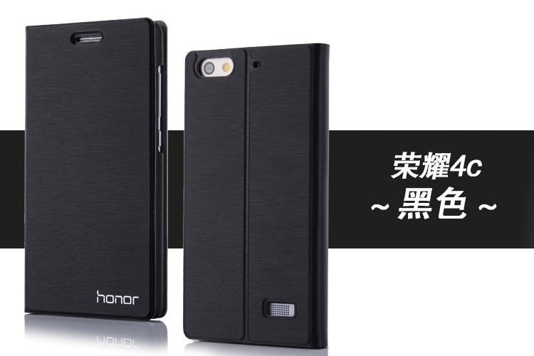 New Arrival For Huawei Honor 4c Phone Case Luxury Slim Style Flip Cover Leather Protective Sleeve For Honor 4c 5.0'' Cover Bag