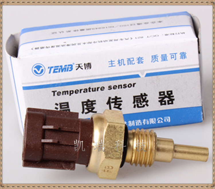 Water Temperature Sensor Changan Suzuki Swifts Amagatarai Sx4 New Otto Randy Second Na 1.6 Hitachi System