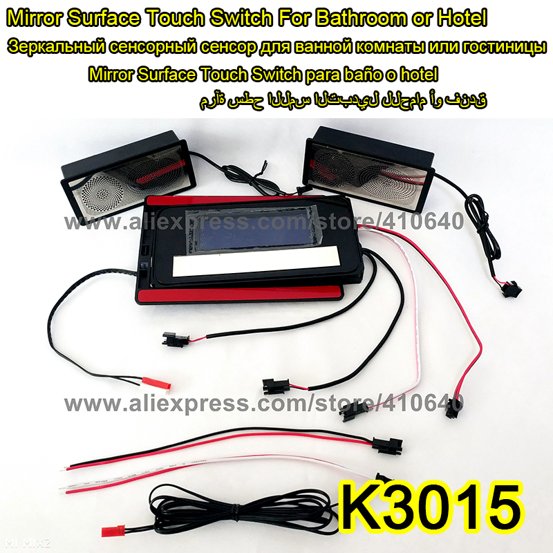 Touch Switch K3015 000