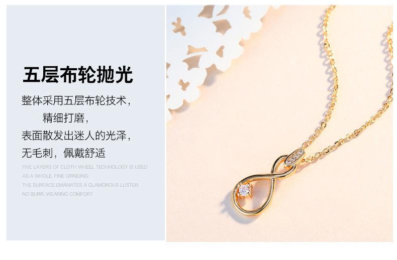 OMHXZJ Toptan Kişilik Moda OL Kadın Kız Parti Düğün Hediye Altın Lucy 8 Zirkon 18KT Altın Kolye Kolye NC133