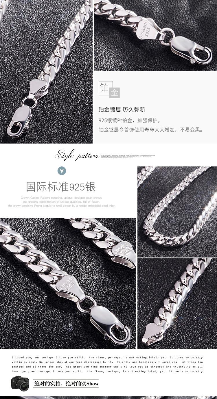JN202192-4=2