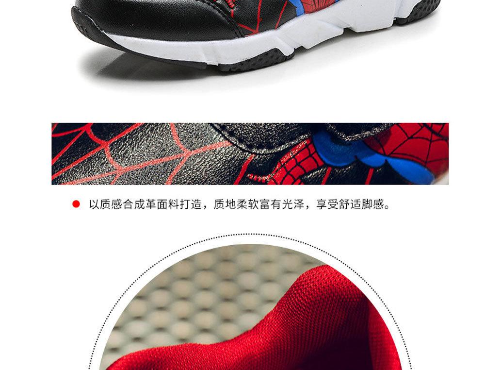 children-boys-sneakers-1_03