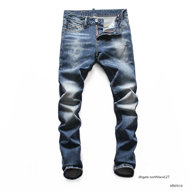 Homme Reslad Jeans