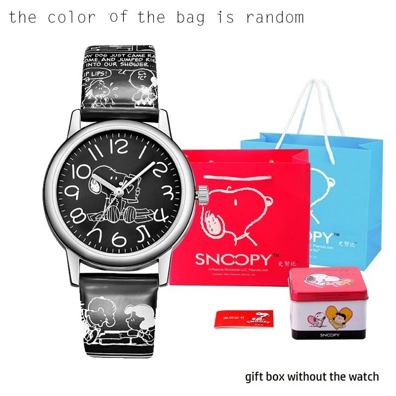 snoopy bag 790