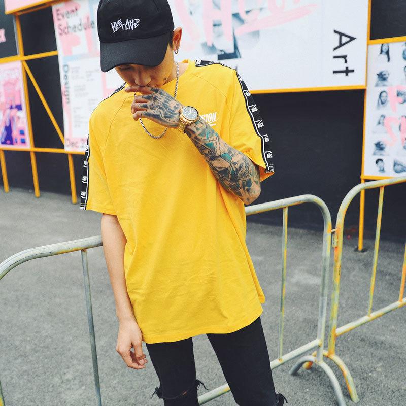 Ribbon Sleeve T-Shirt 1