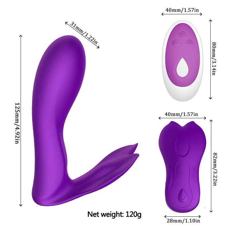 Vibrating panties (7)