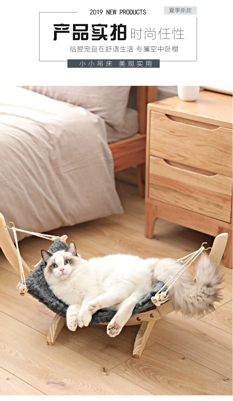 Cat Hammock(Small)Details Page_10