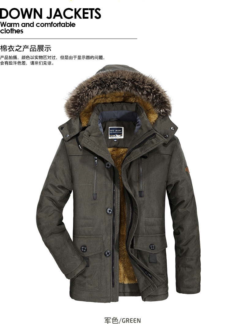 Mens Autumn and Winter Thickening Warm Cotton Padded Clothes Coat