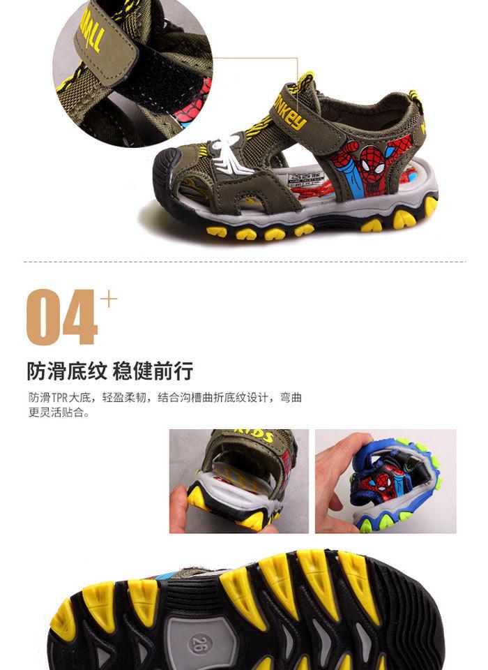 children-sandals-_05