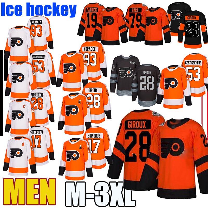 flyers jerseys for sale