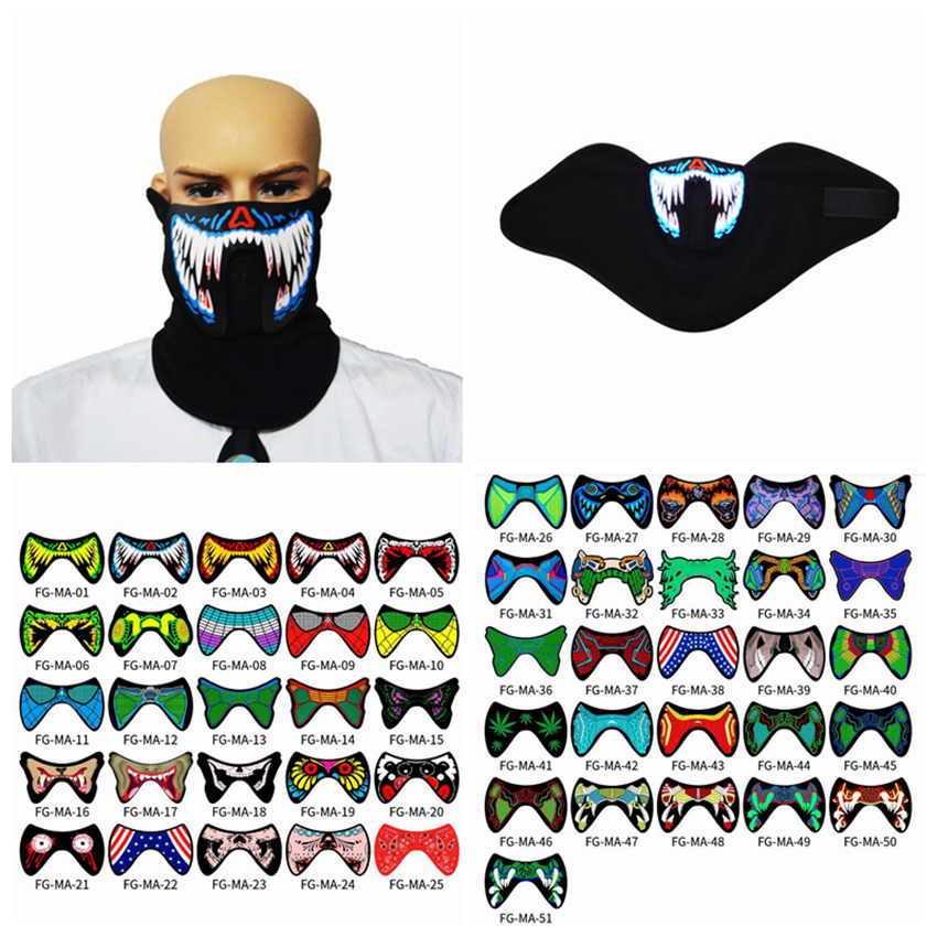 LED Light Up Flashing Sound Mask Dance Rave Cosplay DJ Party Masquerade Music