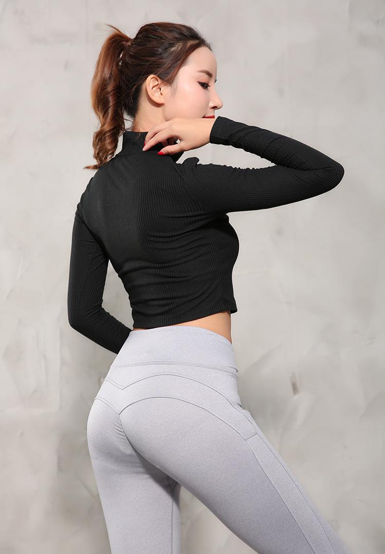 Mulher Mel Pêssego Nádegas Fechar Calças Musculação Motion Run Calças de Yoga Auto-cultivo Macio Nove Parte Calças