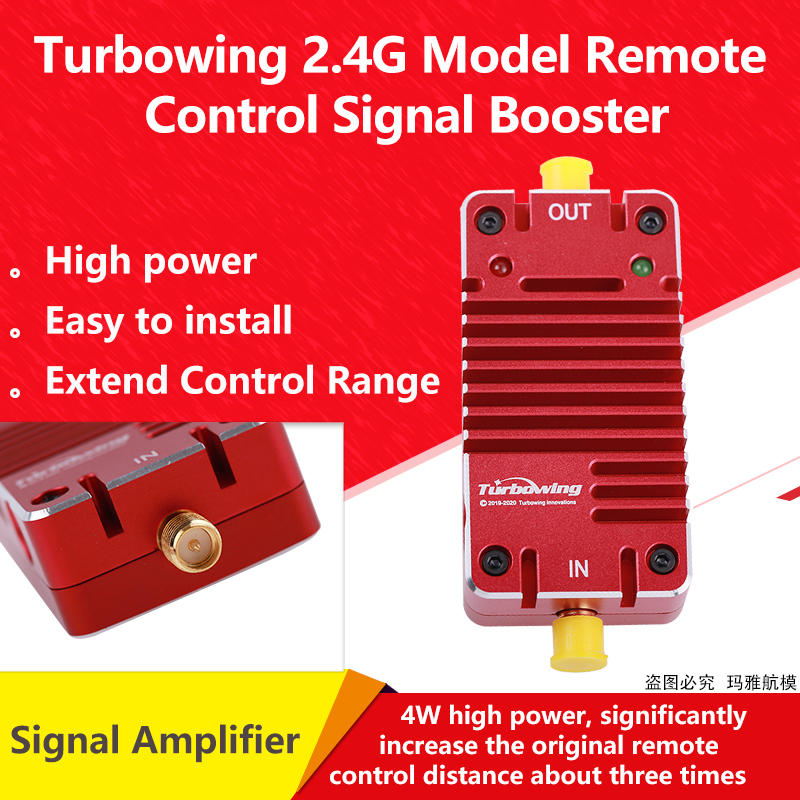 Turbowing RY-2.4 2.4G Radio Signal Amplifier Booster For 2.4G Remote Control Tra