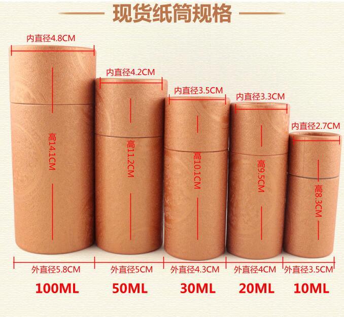 10/20/30/50/100ml Oil bottle packaging box kraft paper tube packing box dropper bottle round cardboard Lipstick Perfume box