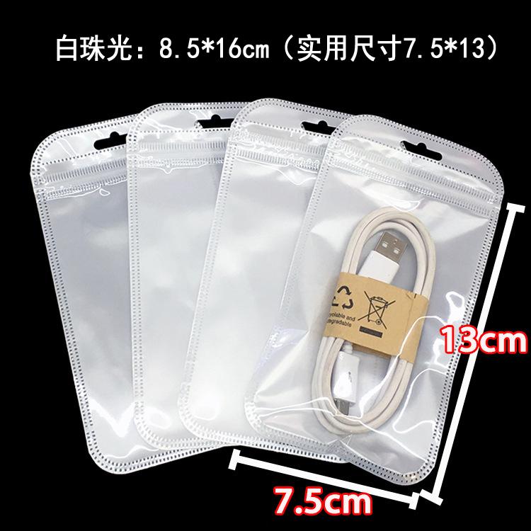 "50 Large GL16 13/"" x 18/"" Clear Grip Self Press Seal Zip Lock Plastic Bags"