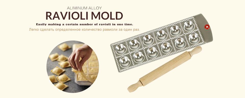12 Holes Round Ravioli Molding Tray Set_02