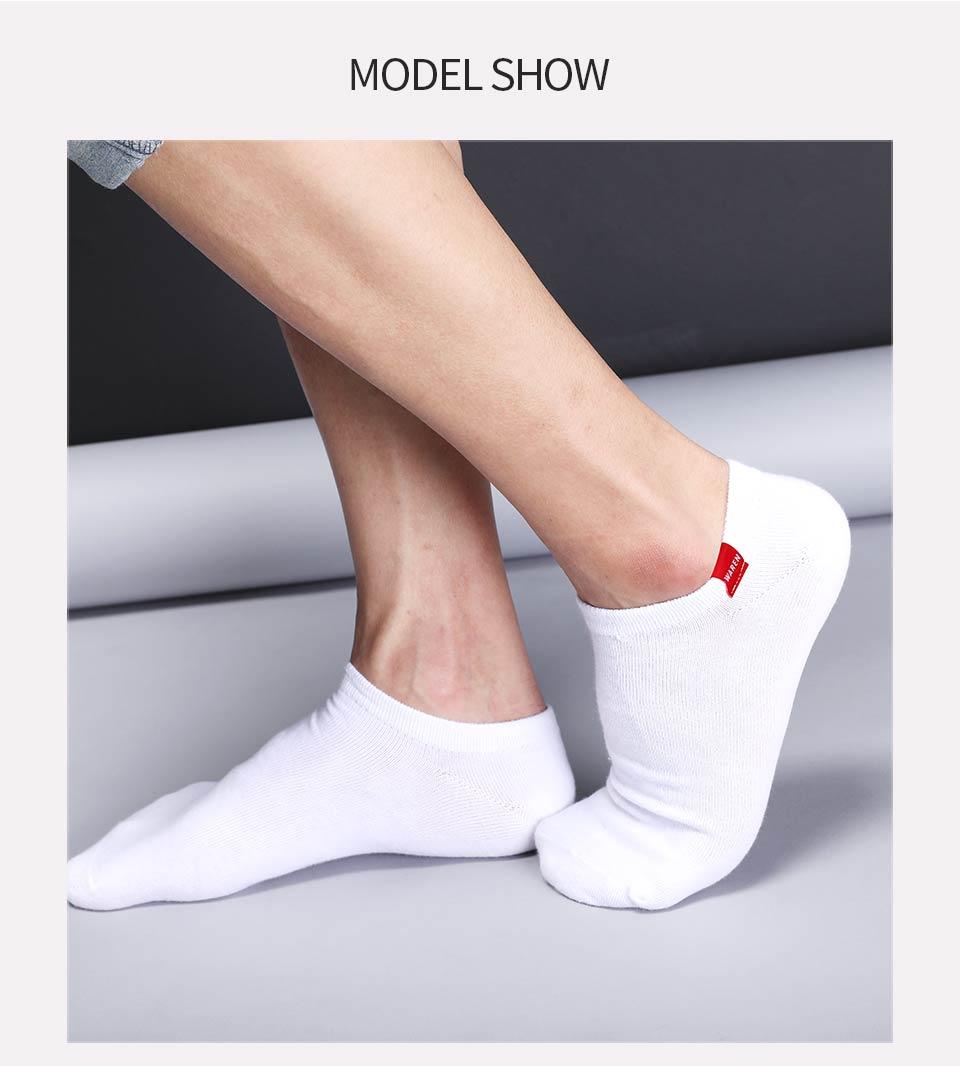 06 men\`s warm socks